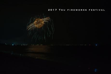 2017_tsu_f_f1.jpg