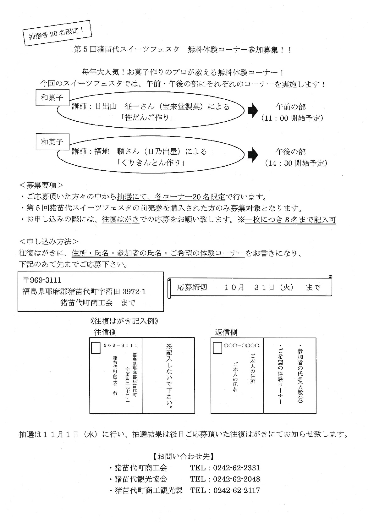 20170830_2-001.jpg