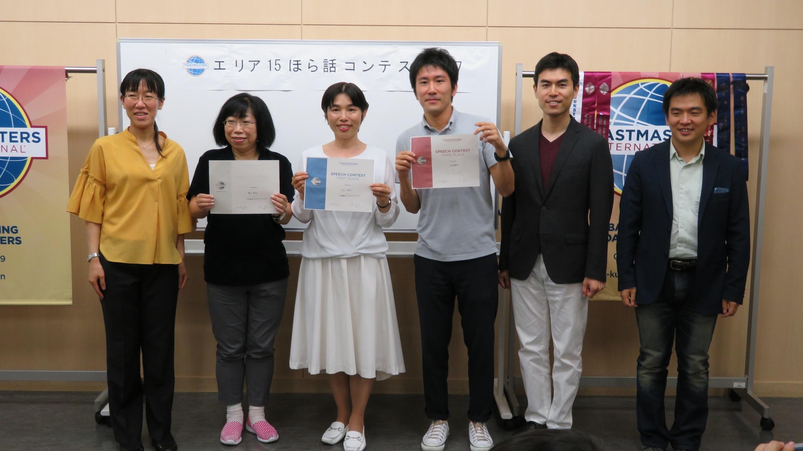 日本語入賞