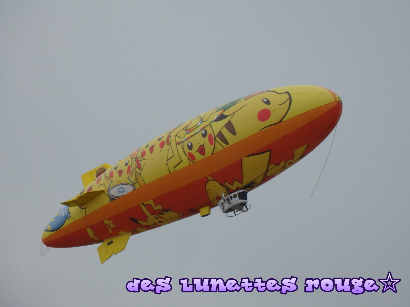 ピカチュウ飛行船