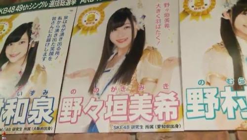 AKB48 49thシングル選抜総選挙_選挙ポスター_野々垣美希