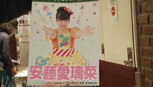 AKB48 49thシングル選抜総選挙_選挙ポスター_安藤愛璃菜