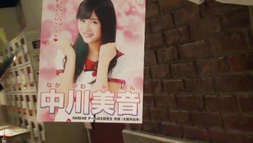 AKB48 49thシングル選抜総選挙_選挙ポスター_中川美音