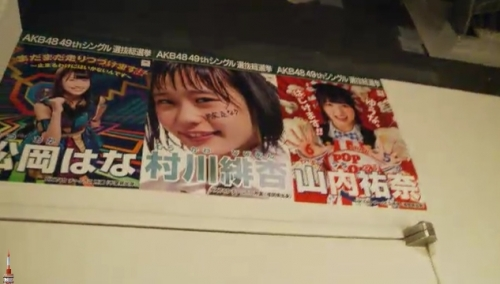 AKB48 49thシングル選抜総選挙_選挙ポスター_山内祐奈