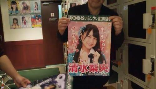 AKB48 49thシングル選抜総選挙_選挙ポスター_清水梨央