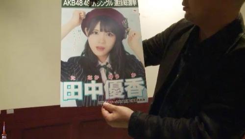 AKB48 49thシングル選抜総選挙_選挙ポスター_田中優香