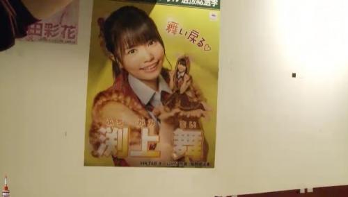 AKB48 49thシングル選抜総選挙_選挙ポスター_渕上舞
