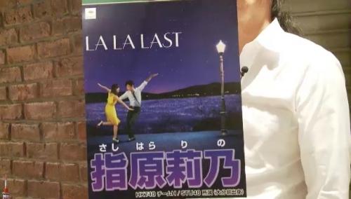 AKB48 49thシングル選抜総選挙_選挙ポスター_指原莉乃