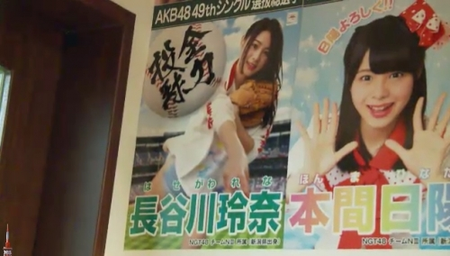 AKB48 49thシングル選抜総選挙_選挙ポスター_長谷川玲奈