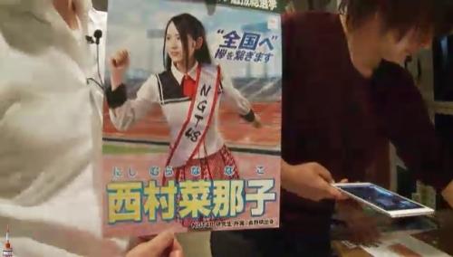 AKB48 49thシングル選抜総選挙_選挙ポスター_西村菜那子