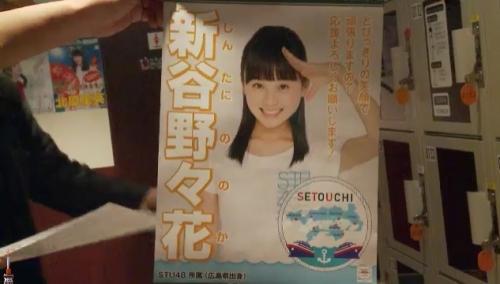 AKB48 49thシングル選抜総選挙_選挙ポスター_新谷野々花