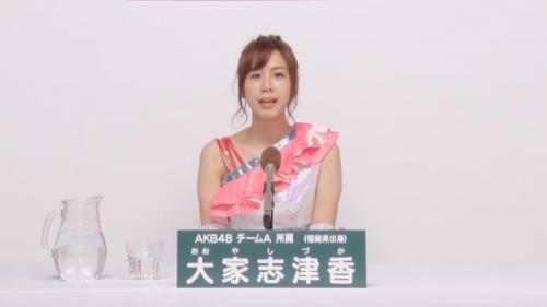 大家志津香_AKB48 49thシングル選抜総選挙アピールコメント動画_画像 (6)