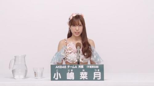 小嶋菜月_AKB48 49thシングル選抜総選挙アピールコメント動画_画像 (12)