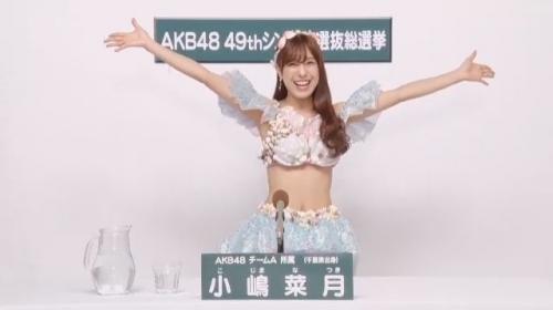 小嶋菜月_AKB48 49thシングル選抜総選挙アピールコメント動画_画像 (14)