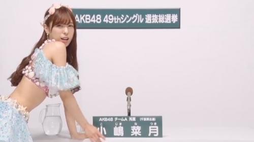 小嶋菜月_AKB48 49thシングル選抜総選挙アピールコメント動画_画像 (21)