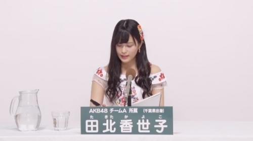 田北香世子_AKB48 49thシングル選抜総選挙アピールコメント動画_画像 (38)