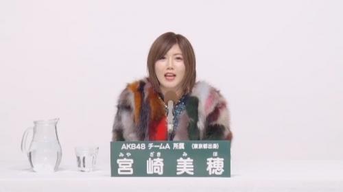 宮崎美穂_AKB48 49thシングル選抜総選挙アピールコメント動画_画像 (103)