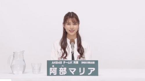 阿部マリア_AKB48 49thシングル選抜総選挙アピールコメント動画_画像 (118)