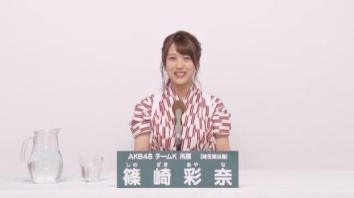 篠崎彩奈_AKB48 49thシングル選抜総選挙アピールコメント動画_画像 (132)