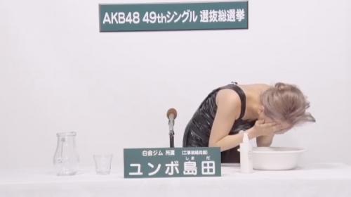 島田晴香_AKB48 49thシングル選抜総選挙アピールコメント動画_画像 (147)
