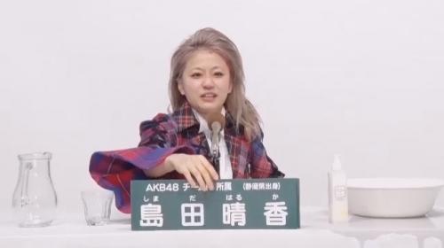 島田晴香_AKB48 49thシングル選抜総選挙アピールコメント動画_画像 (152)