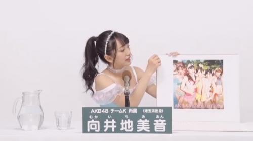 向井地美音_AKB48 49thシングル選抜総選挙アピールコメント動画_画像 (184)