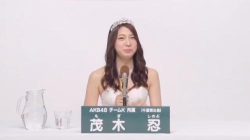 茂木忍_AKB48 49thシングル選抜総選挙アピールコメント動画_画像 (185)