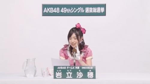 岩立沙穂_AKB48 49thシングル選抜総選挙アピールコメント動画_画像 (253)