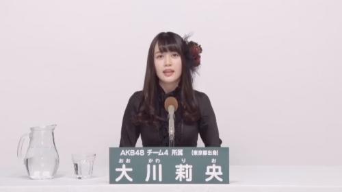 大川莉央_AKB48 49thシングル選抜総選挙アピールコメント動画_画像 (261)
