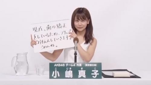 小嶋真子_AKB48 49thシングル選抜総選挙アピールコメント動画_画像 (294)