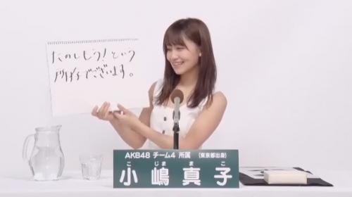 小嶋真子_AKB48 49thシングル選抜総選挙アピールコメント動画_画像 (310)