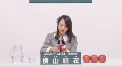 横山結衣_AKB48 49thシングル選抜総選挙アピールコメント動画_画像 (365)