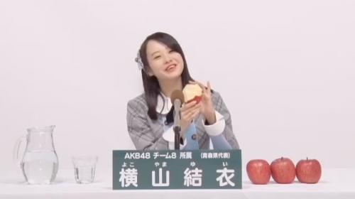横山結衣_AKB48 49thシングル選抜総選挙アピールコメント動画_画像 (370)