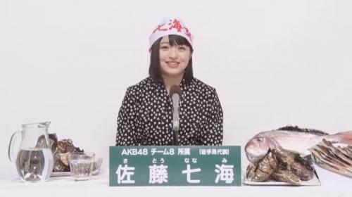 佐藤七海_AKB48 49thシングル選抜総選挙アピールコメント動画_画像 (401)