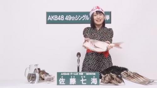 佐藤七海_AKB48 49thシングル選抜総選挙アピールコメント動画_画像 (406)