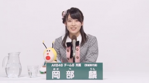 岡部麟_AKB48 49thシングル選抜総選挙アピールコメント動画_画像 (437)