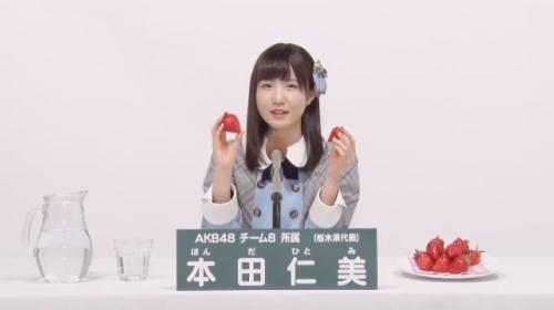 本田仁美_AKB48 49thシングル選抜総選挙アピールコメント動画_画像 (445)