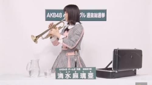 清水麻璃亜_AKB48 49thシングル選抜総選挙アピールコメント動画_画像 (455)