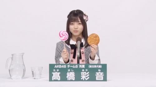 髙橋彩音_AKB48 49thシングル選抜総選挙アピールコメント動画_画像 (464)