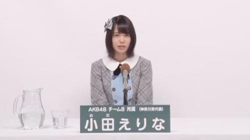 小田えりな_AKB48 49thシングル選抜総選挙アピールコメント動画_画像 (484)
