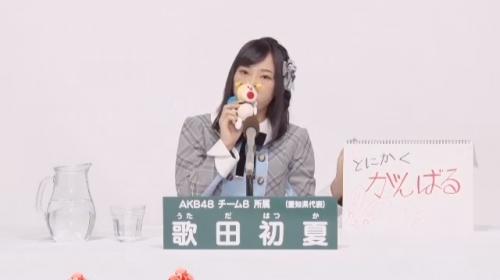 歌田初夏_AKB48 49thシングル選抜総選挙アピールコメント動画_画像 (526)
