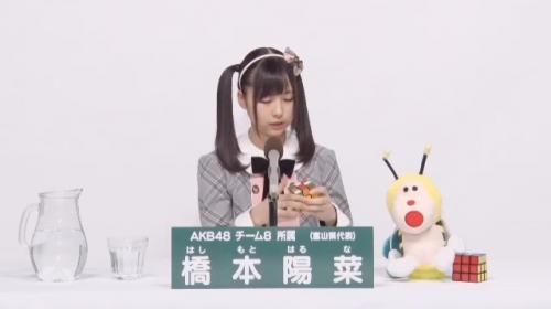 橋本陽菜_AKB48 49thシングル選抜総選挙アピールコメント動画_画像 (575)