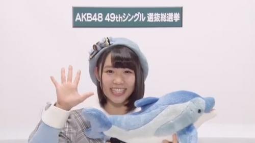 山本瑠香_AKB48 49thシングル選抜総選挙アピールコメント動画_画像 (642)