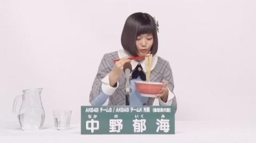 中野郁海_AKB48 49thシングル選抜総選挙アピールコメント動画_画像 (676)