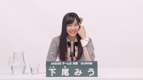下尾みう_AKB48 49thシングル選抜総選挙アピールコメント動画_画像 (704)
