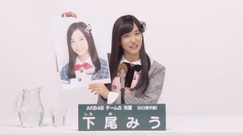 下尾みう_AKB48 49thシングル選抜総選挙アピールコメント動画_画像 (706)