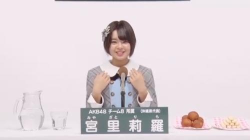 宮里莉羅_AKB48 49thシングル選抜総選挙アピールコメント動画_画像 (806)