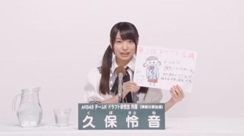 久保怜音_AKB48 49thシングル選抜総選挙アピールコメント動画_画像 (830)