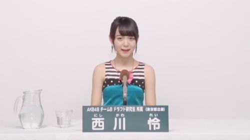 西川怜_AKB48 49thシングル選抜総選挙アピールコメント動画_画像 (839)