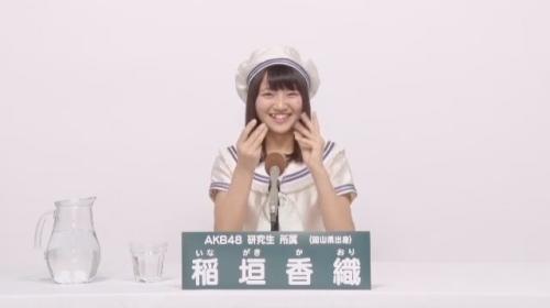 稲垣香織_AKB48 49thシングル選抜総選挙アピールコメント動画_画像 (874)